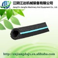 Rubber aeration tube 16B for fish farming equipment