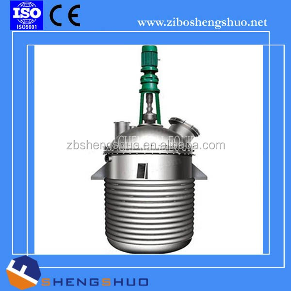 New Condition and Storage Tank Processing Stainless Steel Mixing Tank