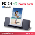 2017 new private bluetooth speaker with power bank & touch display