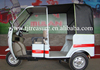 india passenger/ape passenger auto price image/new model bajaj three wheeler