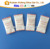 mainland chemical super desiccant humidity control pouch