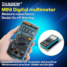 ZHAOXIN Measure precision stable and durable MINI Digital multimeter