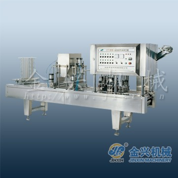 high production JinXin brand automatic plastic cup filling line