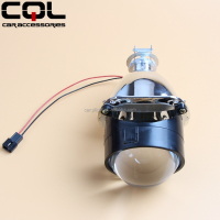"Guangzhou car accessories shops,2.5"" MINI projector H1 6.0/7.0/7.1 LHD RHD projector lens,cheap mini projector H1 H7"