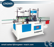 Automatic Tin Can Lid End Making Line High Speed Lining Machine