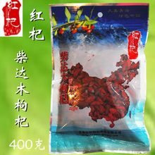 Dried Fruit Dried Organic Goji Berry Goji meyvesi 400g