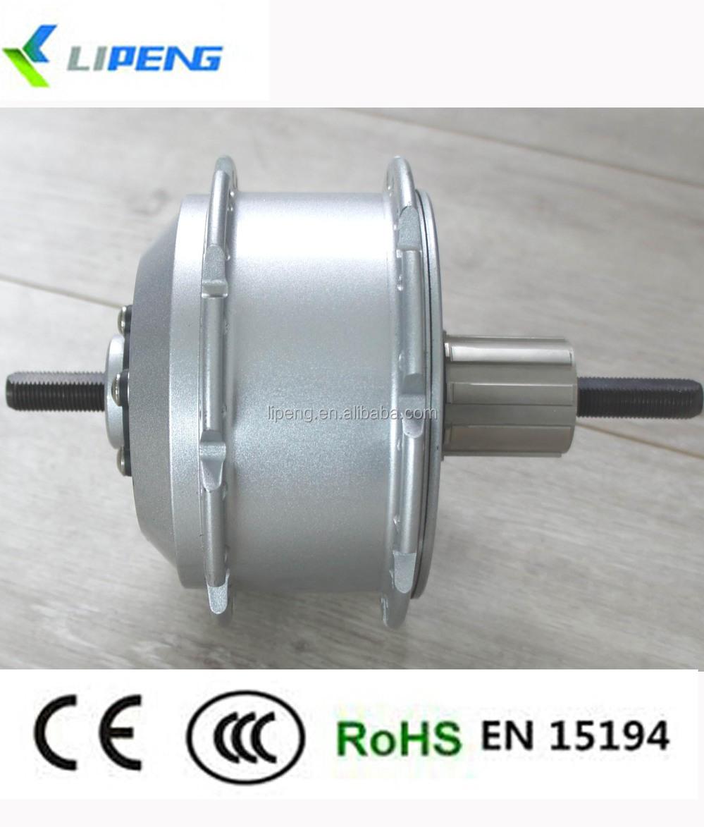 24v Electric Bike Motor/high Torque Hub Motor/dc Motor 250w