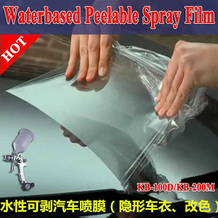 waterbased removable Peelable spray liquid protective film for car paint