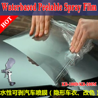 waterbased removable Peelable spray protective film