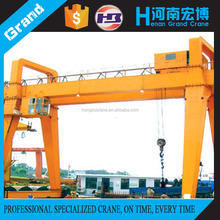 Industrial Equipment Crane Load And Unload Gantry Crane On Rails