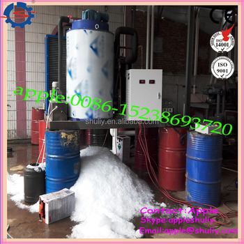 Commerical 5 ton air cooled flake ice making machine for fishery