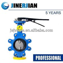 high demand products exhaust butterfly valve with handwheel