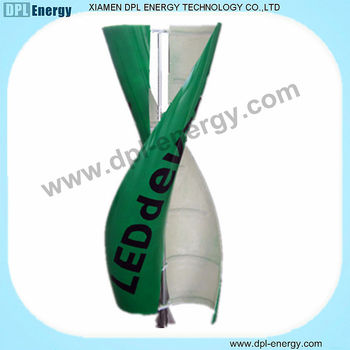 Cheap price low wind power generator China with CE 2013 latest