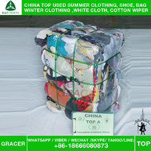 Original 100kg Summer Children Clothing Bundle Used Clothing hot sale In Italy