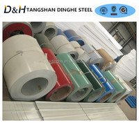 2016 ASTM A653 hot dipped galvanized steel coil,cold rolled steel prices,prepainted steel coil prime ppgi made in Shandong