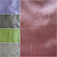 silk dupioni fabric for home textile fabric