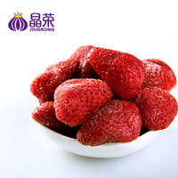 Red Sweet Frozen IQF Strawberry Supplier