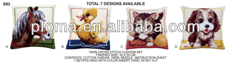 ANIMAL CUSHION CROSS STITCH