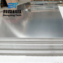Excellent processing performance Aluminum Sheet 6061 t4