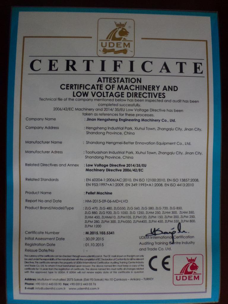 哹ce�n�_china supplier hot sale tree branch crusher machine with ce