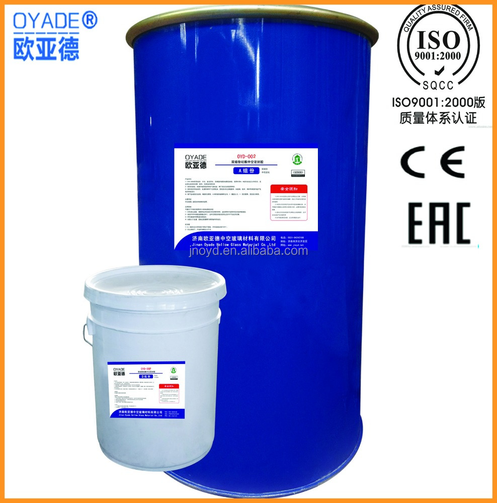 two-component insulating glass non-toxic polysulfide sealant