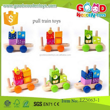 2017 Wholesale Colorful Wooden Train Pull Toy Set for Kid, Wooden Pull Train Toys