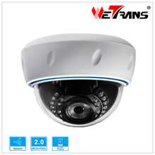 IP Cam TR-IP20DD225 SONY CMOS IMX291 Starvis 1080P HD Color at Night Onvif H.264 Video Surveillance Infrared CCTV Camera