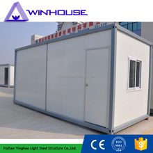 ecomomic mobile prefab container coffee shop design