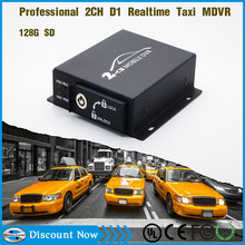 h.264 2ch full d1 car taxi bus vehicle dvr with 3g gps