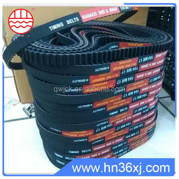 car power driving belt 107YU25 timing belt for chery QQ 0.8L