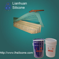 silicone liquid rubber RTV RTV 2 formaking forms for gypsum