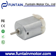 1.5v dc motor for toys car , Funtain Motor FE/FC130