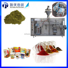 Low price stainless steel Automatic weighing Snack food packing machine
