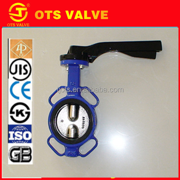 BV-DS056 nonstandard no pin wafer butterfly type water shut off valve