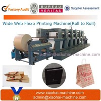 Flexographic printing presses wide web flexo press ( can print paper bag,plastic film,Leading manufacturer from Ruian City)