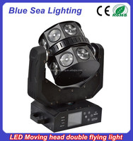 16pcs x15w rgbw 4in1 double flying disco light