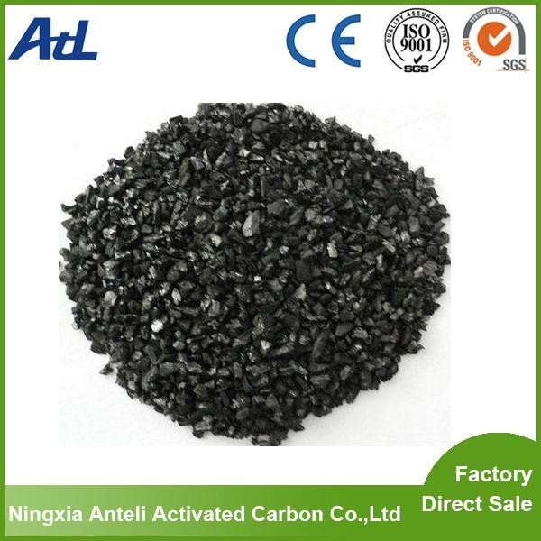 Granular activated carbon for removing synthetic organic chemicals
