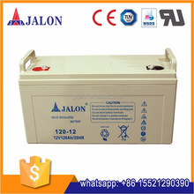 deep cycle gel 12v 120ah lead acid battery