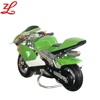 Super mini motor 49cc pocket bike for sale