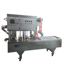 Hot sale factory direct price pour spout pouch filling machine