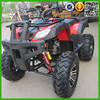 150cc atv 4x4 for sale(ATV150-04)