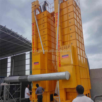 XinGuang low price high quality and efficient paddy dryer