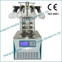 Factory Price Air Dryer 10nm 3