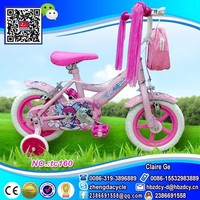 chopper style bike, children bicycles 16''