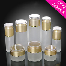 wholesale glass jars and bottles matte glass jars for cosmetic packaging