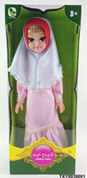 New 20 Inch Arabic Version Muslim Musical Girl Doll with IC Kids Toys