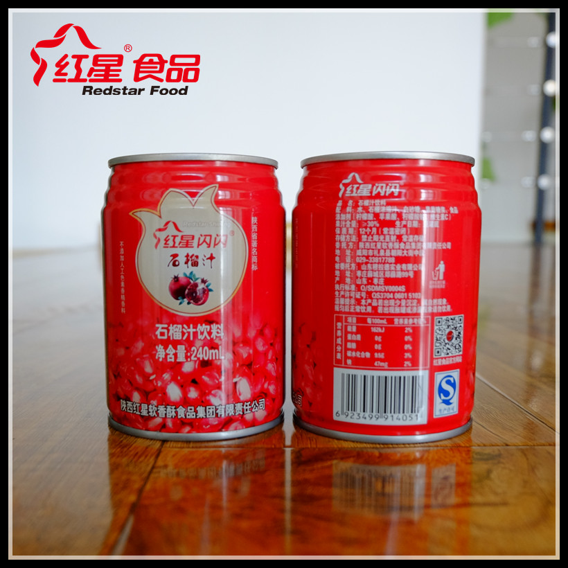 Shaanxi Redstar Shining brand Pomegranate Juice 240ml Tin package Beverage