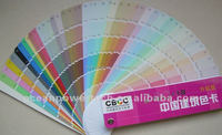 Universal paint color card, wall color fandeck , high-quality decorating color chart