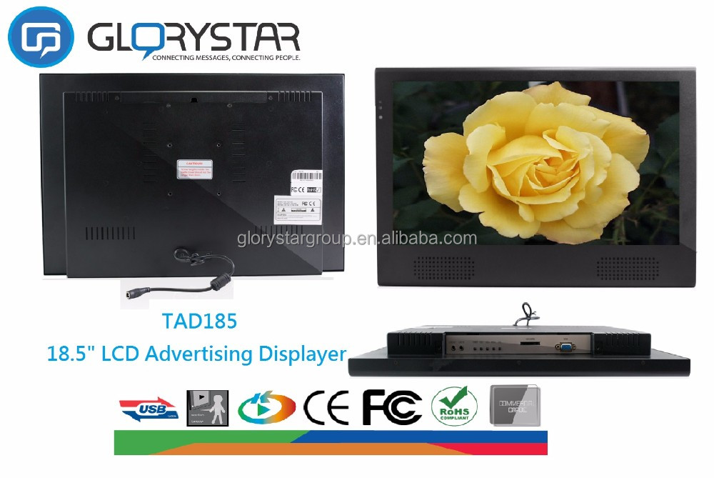 Hottest TFT 18 inch china Bus media definition advertising player