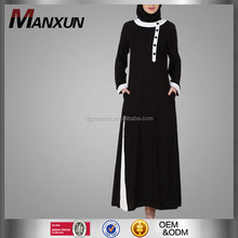 Latest Jilbab Designs Muslim Women Long Dress Black and White Rayon Long Abaya